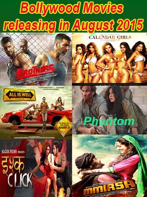 All new hindi film name list