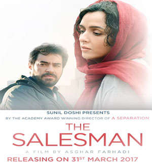 The Salesman director Asghar Farhadi talks about what goes into making an Oscar winning film!