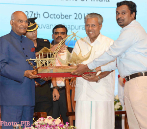 Civic reception hosted in honour of the President in Thiruvananthapuram