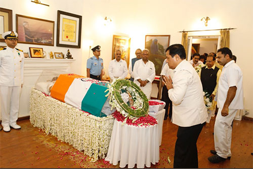 Chief Minister of Assam Sarbananda Sonowal paid his last tribute to  former Prime Minister Shri Atal Bihari Vajpayee