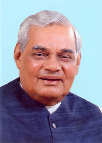 Seven day State Mourning to be observed in memory of former Prime Minister Shri Atal Bihari Vajpayee