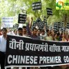 ABVP protest against Chinese Premier visit to India