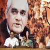 BJP says Congress lacks leadership as UPA-2 completes 4 years