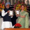 Manmohan and Sonia releases self assessment report on Completion of 4 years of UPA 2