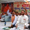 Shivsena protest against release of Sadhvi Pragya from Jail